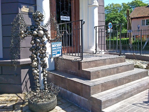 музей мурариум зеленоградск калининградская область